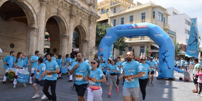 run-greece-irakleio_2017.jpg