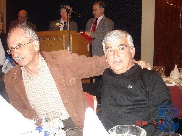 Βραβεύσεις ΣΕΓΑΣ 2008