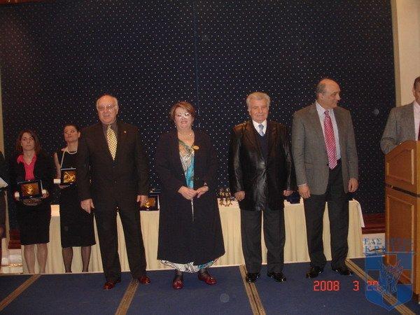 Βραβέυσεις ΣΕΓΑΣ 2008
