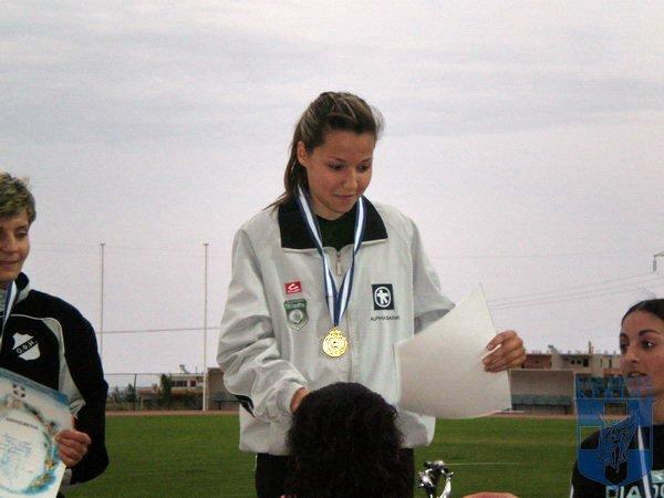 Διασυλλογικό ΑΓ 2008