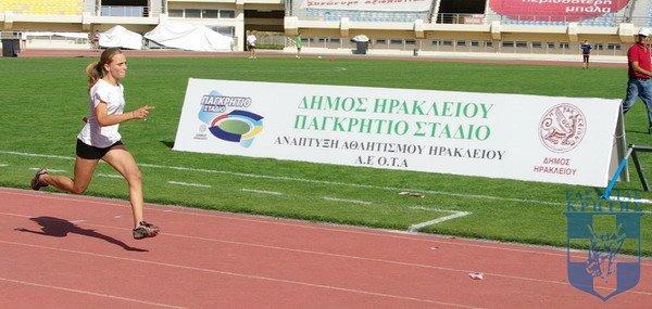 5η Αναπτυξιακή Συνάντηση Νεότητας 2009